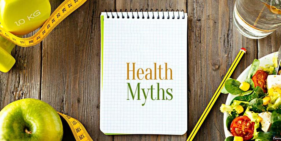 5 здравствених митова