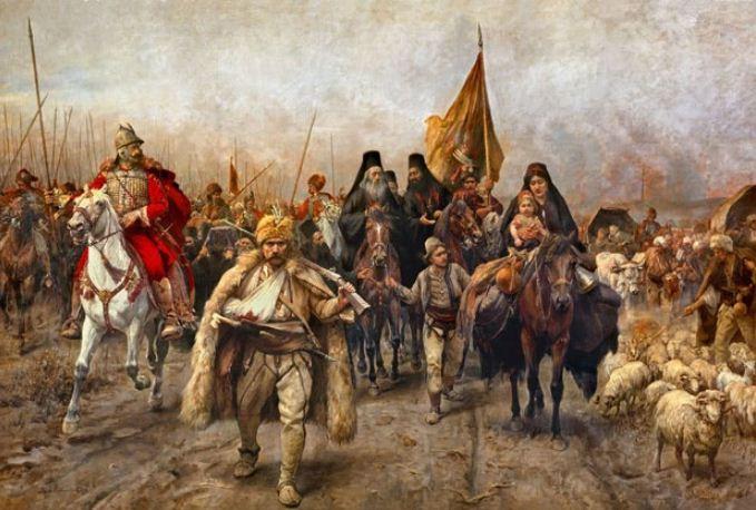 турски архиви