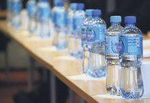 флаширана вода