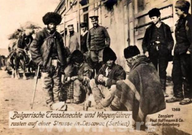 бугарска окупација