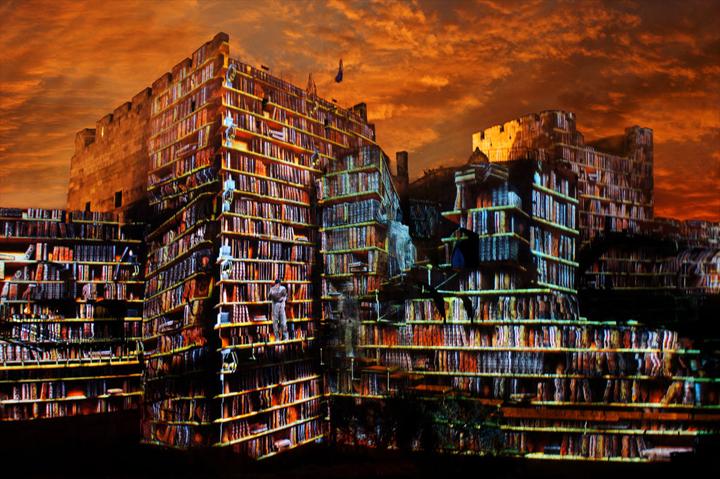народна библиотека