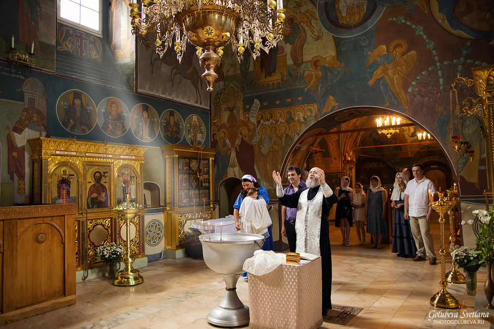 одлагање крштења