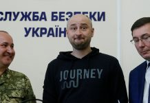 аркадиј бабченко
