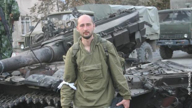 руски новинар