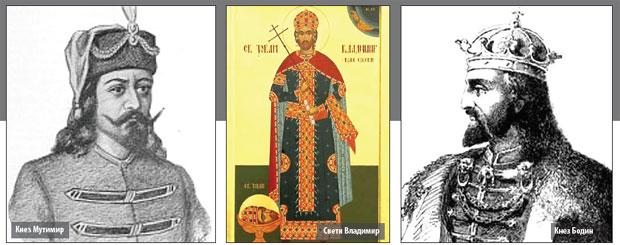 српски владари