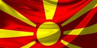 ново име за македонију
