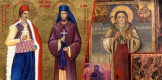 нови српски светитељи