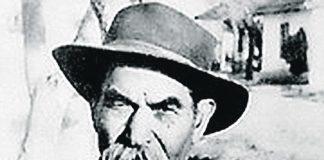 ахмет адемовић