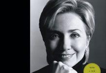 хилари клинтон