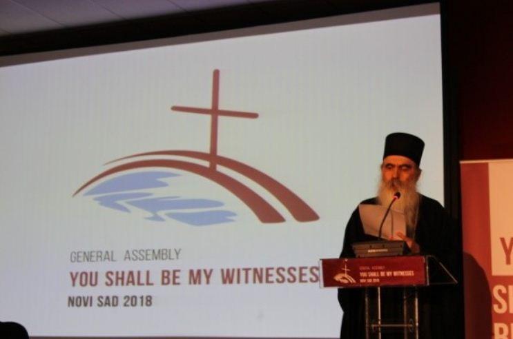 скупштина конференције европских цркава