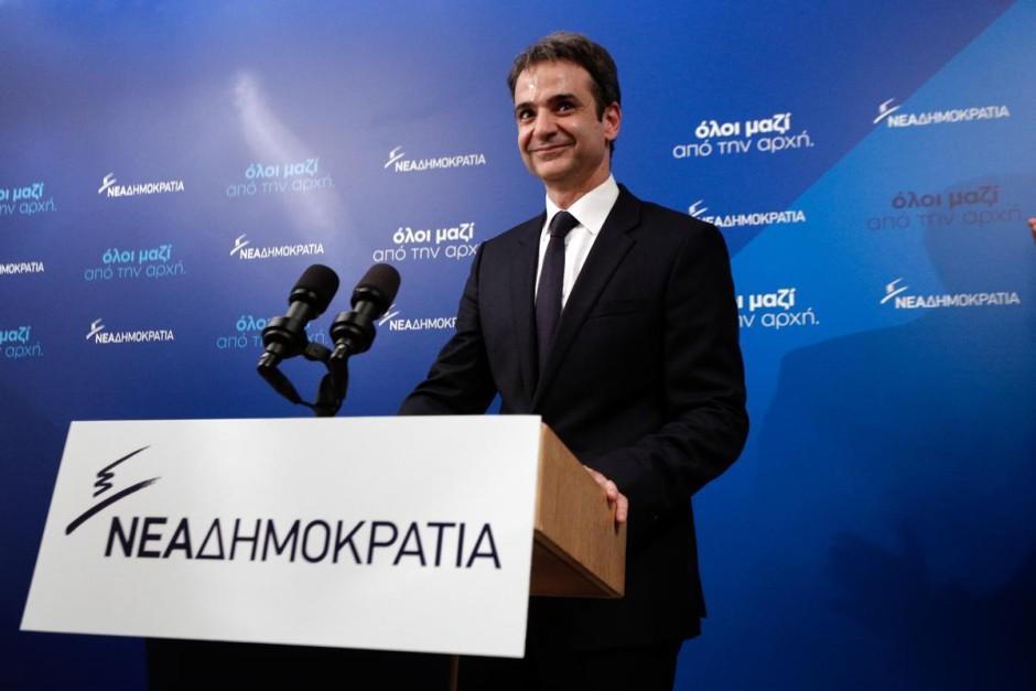 договор грчке и македоније