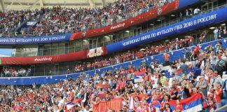 фифа казнила србију