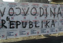 војводина република