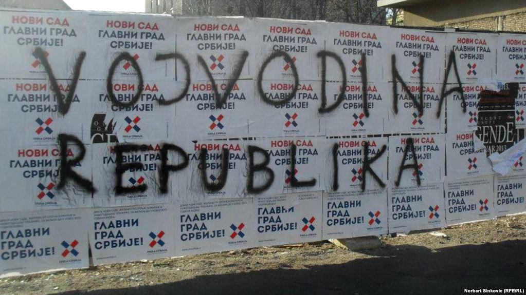 војводина - република