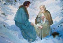 о циљу хришћанског живота