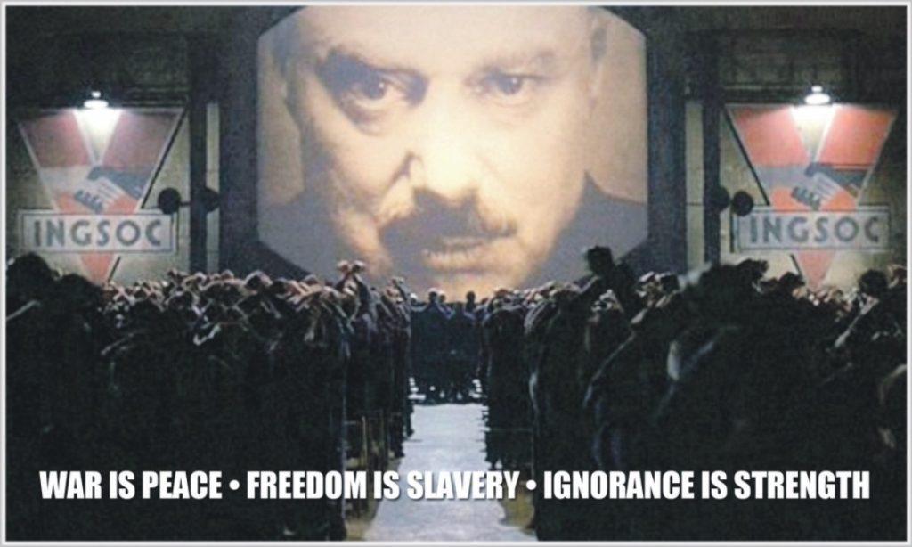 тоталитаризам