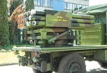 касетна муниција