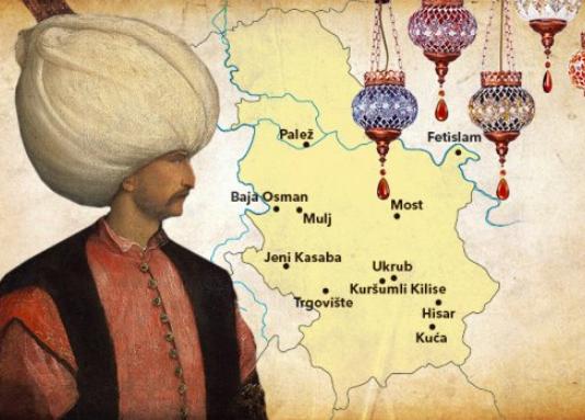 турцизми