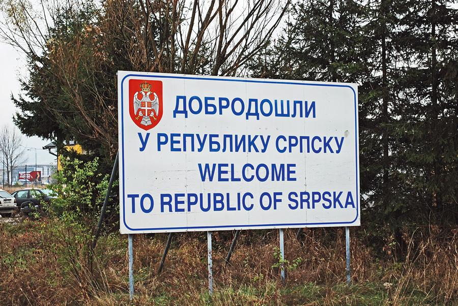 укидање републике српске