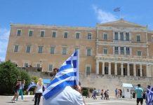грчка протерује руске дипломате