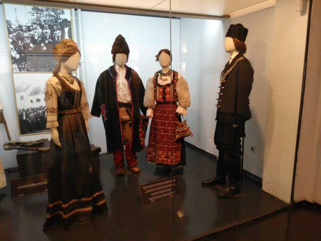 етнографски музеј
