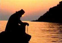 неуслишена молитва