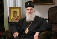 патријарху позлило
