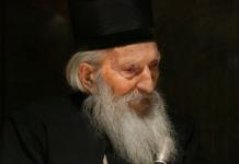 споменик слободану стојановићу