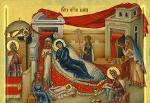 рођење светог јована крститеља