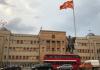 бјр македонија