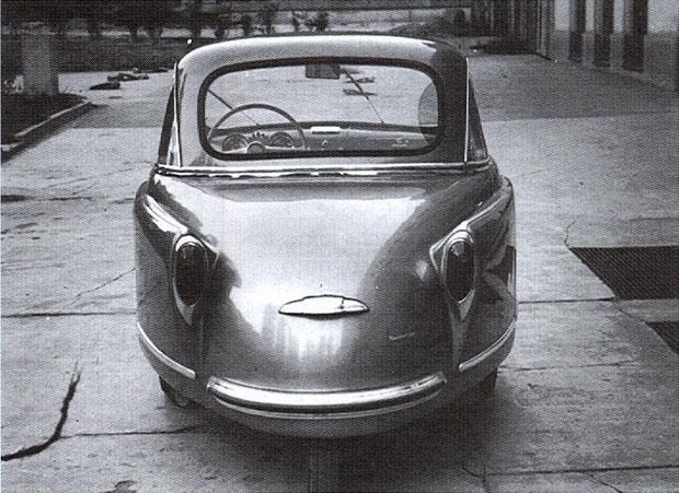 аутомобил