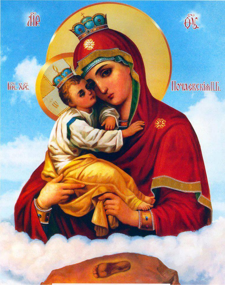 богородица почајевска