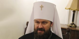 московска патријаршија