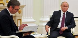 састанак председника
