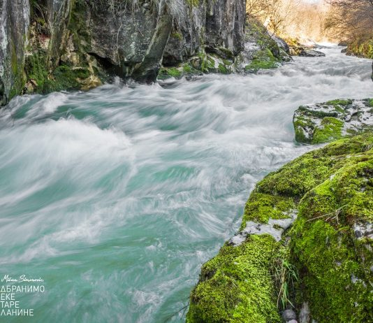 нестанак хиљада километара река
