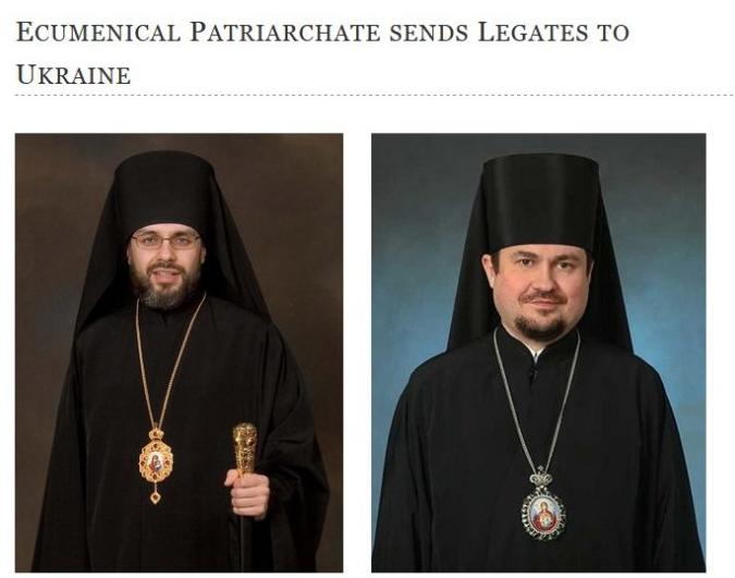 украјинска црква