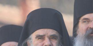 одузимње имовине српске православне цркве