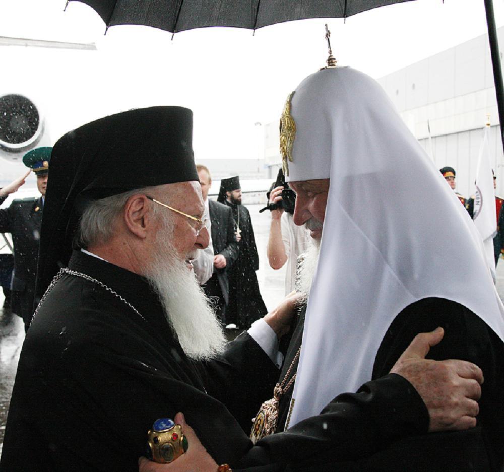 православни хришћани