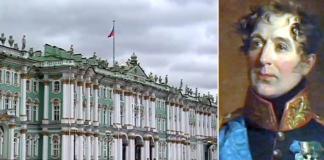 михаило милорадовић