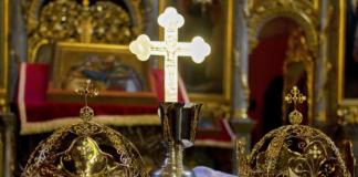 цариградска патријаршија