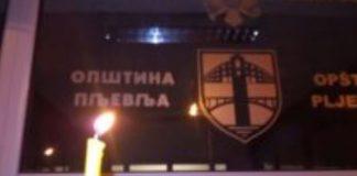 свечана академија