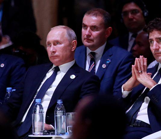 председник русије