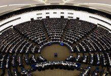 европски парламент
