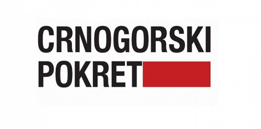 црногорски покрет