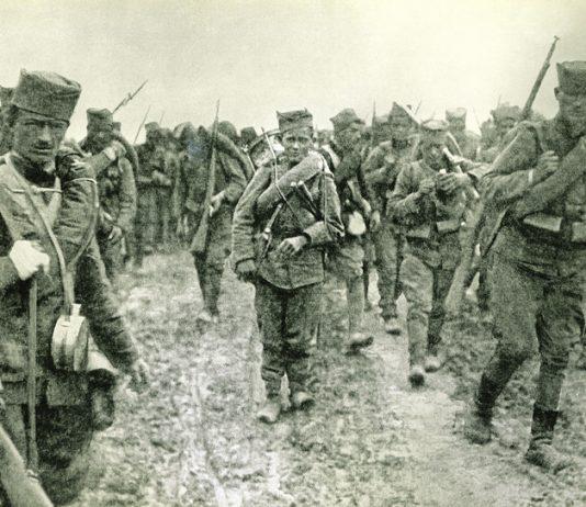 српско оружје