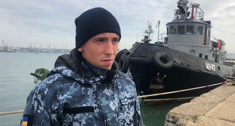 украјинска врховна рада