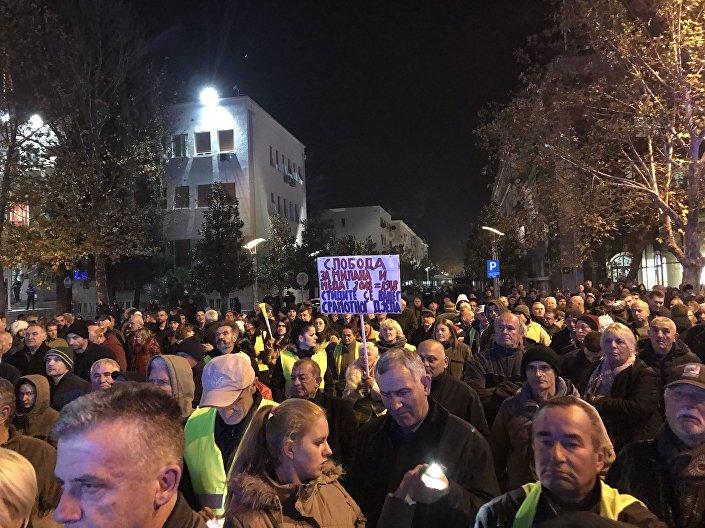 протести у црној гори