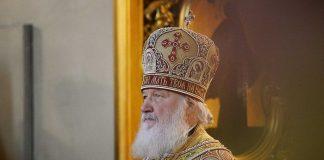 патријарх московски