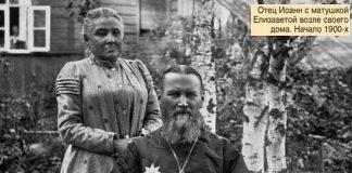 110 година од блажене кончине