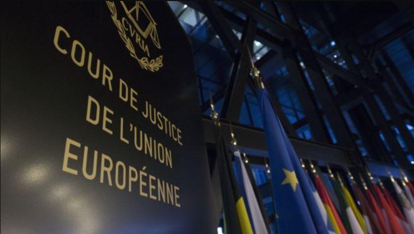 европски суд правде